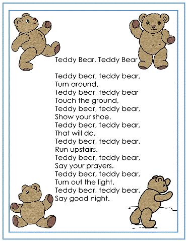 teddy bear nursery - I think my little brother use to sing